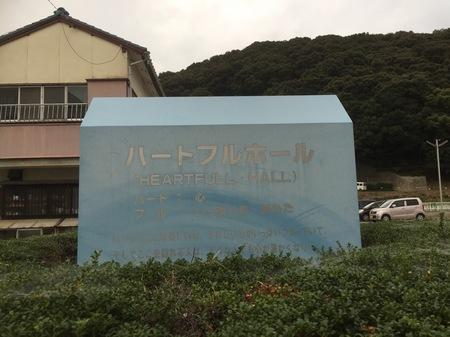 IMG_3988.JPG