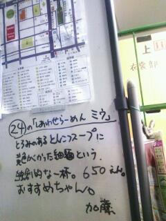 20141012_235811.jpg