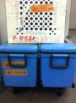 写真 3 (5).JPG