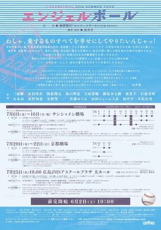 C7FFD027-4EB7-458C-8A17-B9AE0F37C966.jpeg